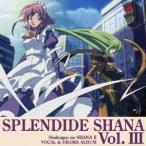(アニメーション)/灼眼のシャナII スプランディッドシャナ VOL.III 【CD】