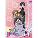 きらりん☆レボリューション 3rdツアー STAGE10 【DVD】