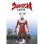 ウルトラマンレオ 1974 【DVD】
