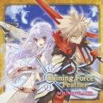 (ゲーム・ミュージック)/シャイニング・フォース フェザー サウンドトラック 【CD】