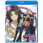 会長はメイド様!5 (初回限定) 【Blu-ray】