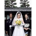 エラいところに嫁いでしまった! 5枚組DVD-BOX 【DVD】画像