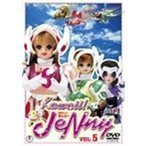 Yahoo!ハピネット・オンライン Yahoo!店Kawaii! JeNny かわいいジェニー Vol.5 【DVD】