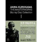 黒澤明監督作品 AKIRA KUROSAWA THE MASTERWORKS Blu-ray Disc Collection(1)