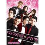 ヴァンパイア☆アイドル DVD-BOX1 【DVD】