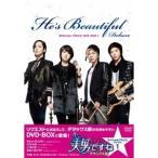 美男<イケメン>ですね デラックス版 スペシャルプライス DVD-BOX1 【DVD】