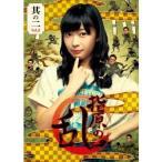 指原の乱 vol.2 DVD 2枚組