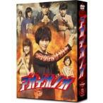 アオイホノオ DVD BOX 【DVD】