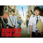 ╢╠└ю╢ш╠Є╜ъ OF THE DEAD Blu-ray BOX б┌Blu-rayб█