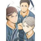 ハイキュー!! 烏野高校 VS 白鳥沢学園高校 Vol.3 【DVD】