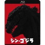 シン・ゴジラ《通常版》 【Blu-ray】
