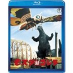 モスラ対ゴジラ 【Blu-ray】