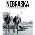ネブラスカ ふたつの心をつなぐ旅 【Blu-ray】