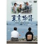 東京物語 TV版   DVD