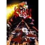 鴉-KARAS-第四話 【DVD】