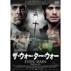 ザ・ウォーター・ウォー 【DVD】