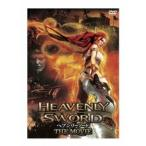 HEAVENLY SWORD ヘブンリーソード THE MOVIE 【DVD】