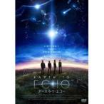 EARTH TO ECHO アース・トゥ・エコー 【DVD】