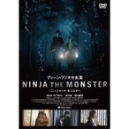 NINJA THE MONSTER 【DVD】