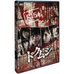 ドクムシ 【DVD】