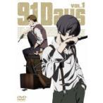 91Days VOL.1 【DVD】