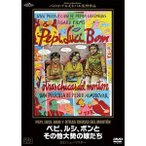 ペピ、ルシ、ボンとその他大勢の娘たち HDニューマスター 【DVD】