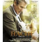 HACHI 約束の犬 【Blu-ray】