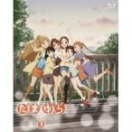 たまゆら〜hitotose〜 第3巻 【Blu-ray】