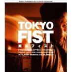 東京フィスト 【Blu-ray】