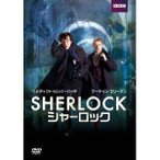 SHERLOCK/シャーロック DVD BOX 【DVD】