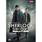 SHERLOCK/シャーロック シーズン2 DVD BOX 【DVD】