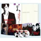 SHERLOCK/シャーロック コンプリート1-3 DVD BOX 【DVD】