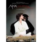 マックス、モン・アムール 【DVD】