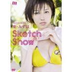 秦みずほ Sketch Show 【DVD】