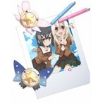 Fate/Kaleid liner プリズマ☆イリヤ 第1巻 【DVD】
