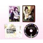 櫻子さんの足下には死体が埋まっている 第1巻 (初回限定) 【Blu-ray】