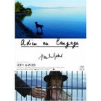 さらば、愛の言葉よ スペシャル・コレクターズ・エディション 【Blu-ray】