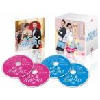 「もう一度プロポーズして〜I do2」 DVD-BOX 【DVD】