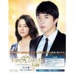 レディプレジデント〜大物  ブルーレイ BOX3 【Blu-ray】