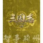 三国志 Three Kingdoms 第5部 -智争荊州- ブルーレイvol.5 (3枚組) 【Blu-ray】