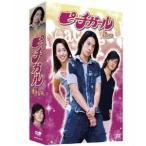 ピーチガール 蜜桃女孩 DVD-BOX(6枚組) 【DVD】