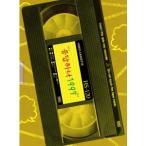 応答せよ1997 DVD-BOX1 【DVD】