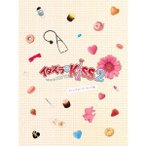 イタズラなKiss2〜Love in TOKYO <ディレクターズ・カット版> DVD-BOX1 【DVD】
