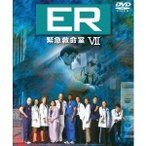 ER 緊急救命室<セブンス>セット2 (期間限定) 【DVD】