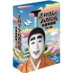 志村けんのバカ殿様 大盤振舞編 DVD箱 【DVD】