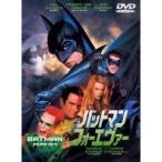 バットマン フォーエヴァー 【DVD】
