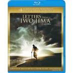 硫黄島からの手紙 【Blu-ray】