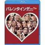 バレンタインデー 【Blu-ray】