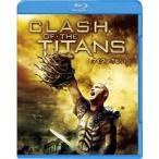 タイタンの戦い 【Blu-ray】画像