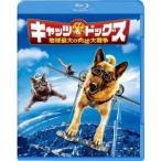 キャッツ&ドッグス 地球最大の肉球大戦争 【Blu-ray】画像